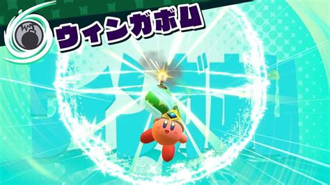 [N-Direct] Kirby Star Allies: details, footage