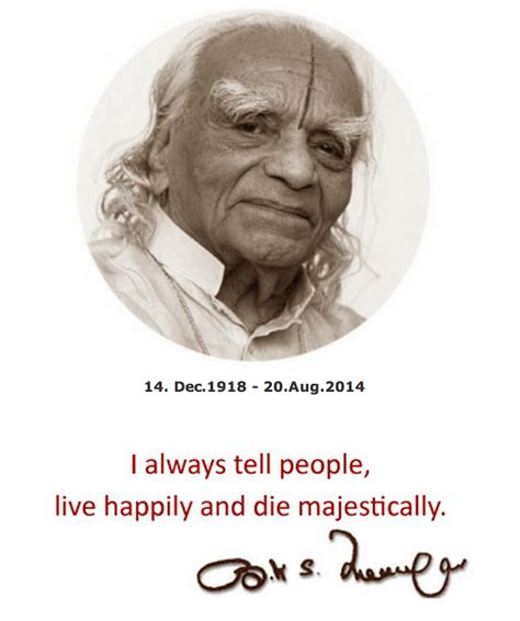 108 quotes to know BKS Iyengar by