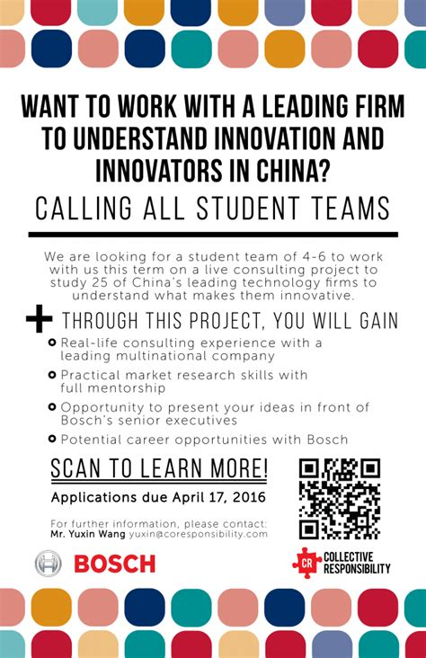 Announcement: Bosch Student Project - Collective